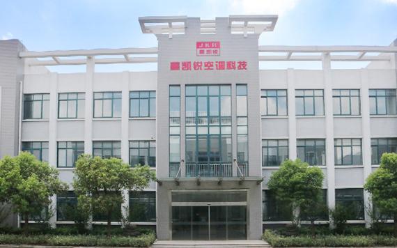 江苏金凯锐科技发展有限公司